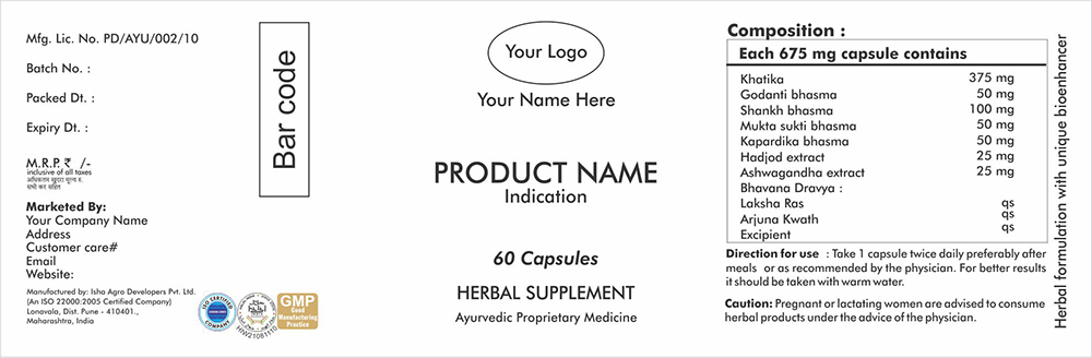Herbal Product Manufacturer